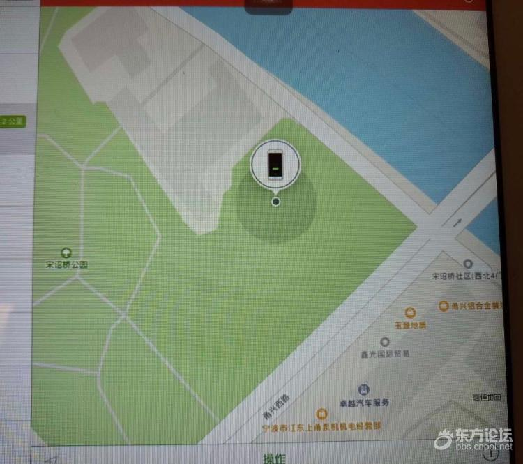 在世纪东方丢了个phone7P,最后定位在某公园,失踪